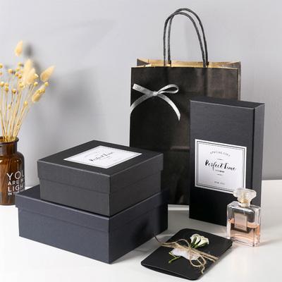 走心空礼盒ins礼品盒大号网红生日包装盒精美韩版简约商务礼物盒精美